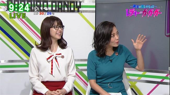 阿部優貴子~東京MXテレビでの巨乳強調ワンピ姿がエロカワで最高!0011shikogin