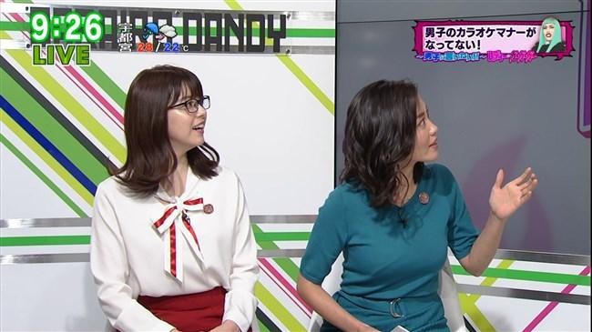 阿部優貴子~東京MXテレビでの巨乳強調ワンピ姿がエロカワで最高!0012shikogin