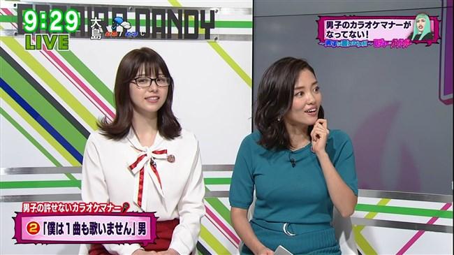 阿部優貴子~東京MXテレビでの巨乳強調ワンピ姿がエロカワで最高!0014shikogin
