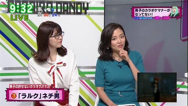 阿部優貴子~東京MXテレビでの巨乳強調ワンピ姿がエロカワで最高!0016shikogin
