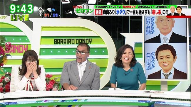阿部優貴子~東京MXテレビでの巨乳強調ワンピ姿がエロカワで最高!0017shikogin