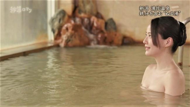 吉山りさ~美魔女の谷間見せ温泉バスタオル巻きが美し過ぎる秘湯ロマン!0010shikogin
