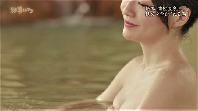 吉山りさ~美魔女の谷間見せ温泉バスタオル巻きが美し過ぎる秘湯ロマン!0011shikogin