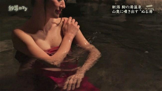 吉山りさ~美魔女の谷間見せ温泉バスタオル巻きが美し過ぎる秘湯ロマン!0012shikogin