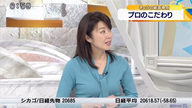 佐々木明子~テレ東の美熟女アナは巨乳でミニスカパンチラも妖艶!0014shikogin