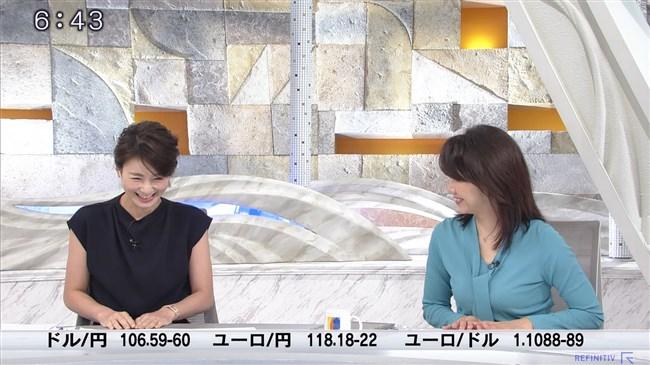 佐々木明子~テレ東の美熟女アナは巨乳でミニスカパンチラも妖艶!0012shikogin