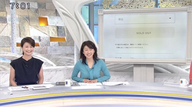 佐々木明子~テレ東の美熟女アナは巨乳でミニスカパンチラも妖艶!0015shikogin