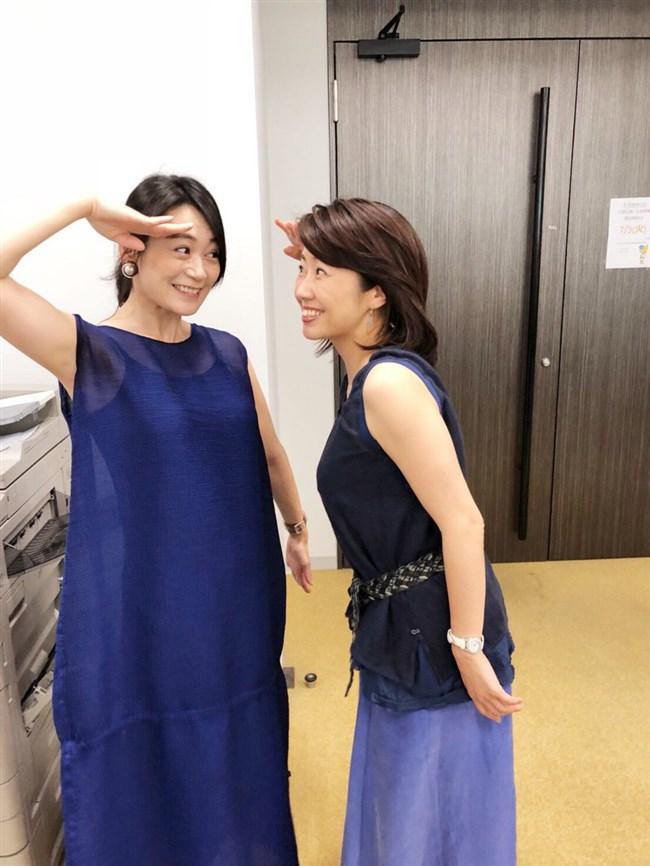 佐々木明子~テレ東の美熟女アナは巨乳でミニスカパンチラも妖艶!0008shikogin