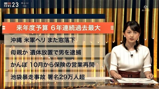 山本恵里伽~news23でのニット服で胸を強調した姿がエロ美しく過ぎる!0004shikogin