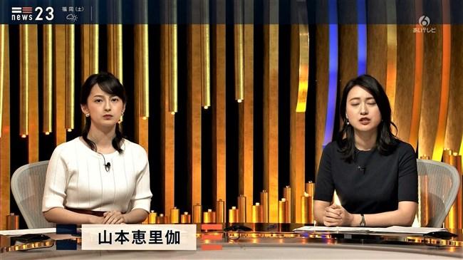 山本恵里伽~news23でのニット服で胸を強調した姿がエロ美しく過ぎる!0002shikogin