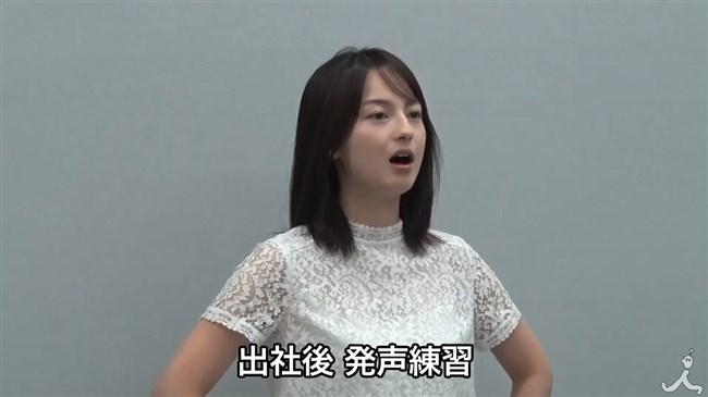 山本恵里伽~news23でのニット服で胸を強調した姿がエロ美しく過ぎる!0003shikogin
