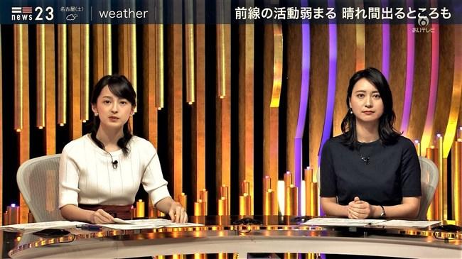 山本恵里伽~news23でのニット服で胸を強調した姿がエロ美しく過ぎる!0005shikogin