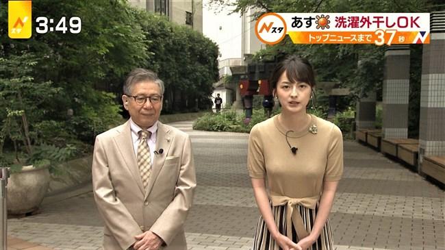 山本恵里伽~news23でのニット服で胸を強調した姿がエロ美しく過ぎる!0006shikogin