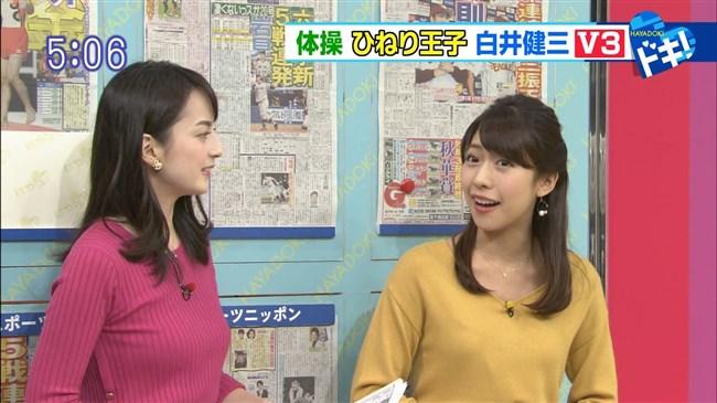 山本恵里伽~news23でのニット服で胸を強調した姿がエロ美しく過ぎる!0010shikogin