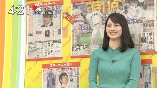 山本恵里伽~news23でのニット服で胸を強調した姿がエロ美しく過ぎる!0011shikogin