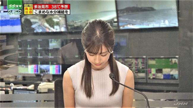 田村真子~下着が透けたノースリーブの姿がエロ可愛くて最高に美味!0003shikogin