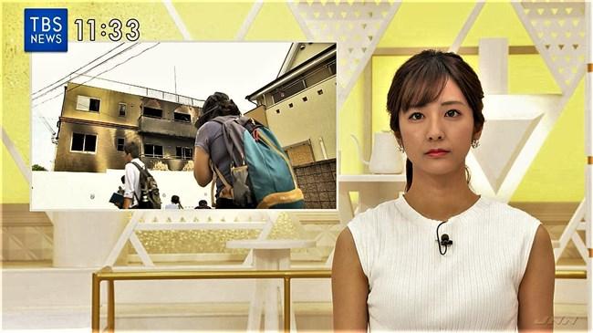 田村真子~下着が透けたノースリーブの姿がエロ可愛くて最高に美味!0005shikogin