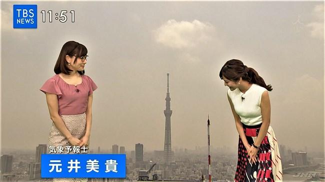 田村真子~下着が透けたノースリーブの姿がエロ可愛くて最高に美味!0007shikogin