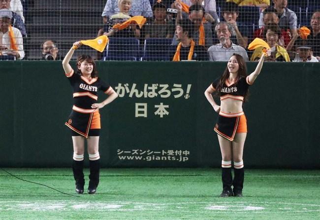 尾崎里紗~巨人公式マスコットガールでの胸チラダンスがエロカワ!0006shikogin
