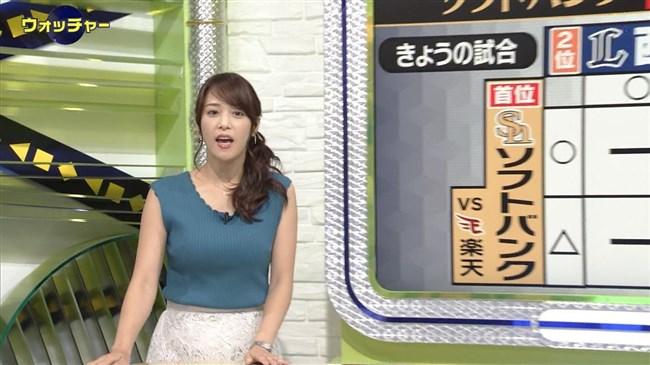 鷲見玲奈~SPORTSウォッチャーでの最新巨乳なニット服姿はリアル峰不二子!0011shikogin