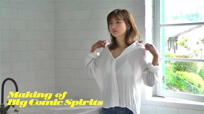 搗宮姫奈~若手新鋭美形モデルの水着グラビアがエロ過ぎてオカズになるぞ!0011shikogin
