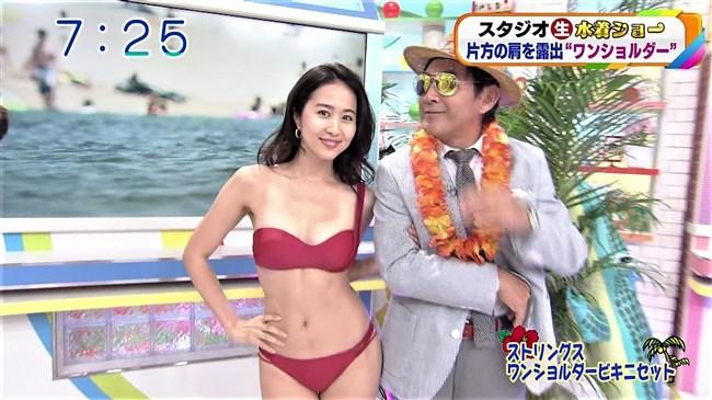 安藤絵里菜~おはよう朝日ですのセクシーエステとナマ水着ショーがエロ過ぎ!0005shikogin
