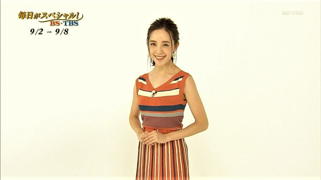 古谷有美~BS-TBS毎日がスペシャルでの巨乳な女神様っぽい姿がマジで完璧!0007shikogin