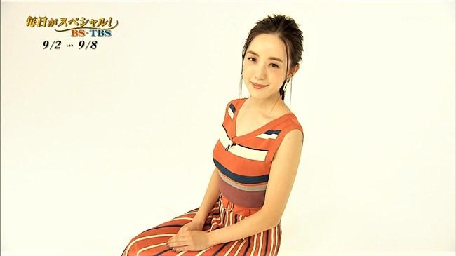 古谷有美~BS-TBS毎日がスペシャルでの巨乳な女神様っぽい姿がマジで完璧!0010shikogin