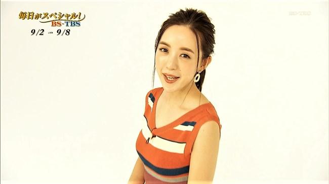 古谷有美~BS-TBS毎日がスペシャルでの巨乳な女神様っぽい姿がマジで完璧!0011shikogin