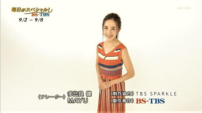 古谷有美~BS-TBS毎日がスペシャルでの巨乳な女神様っぽい姿がマジで完璧!0012shikogin