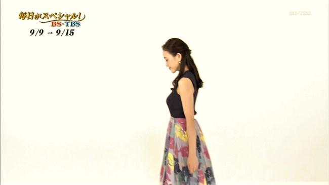 古谷有美~BS-TBS毎日がスペシャルでの巨乳な女神様っぽい姿がマジで完璧!0013shikogin