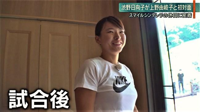渋野日向子~テレビ出演時のTシャツを突き破るようなパンパンの胸元が凄い!0002shikogin