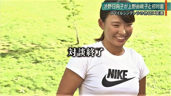 渋野日向子~テレビ出演時のTシャツを突き破るようなパンパンの胸元が凄い!0004shikogin