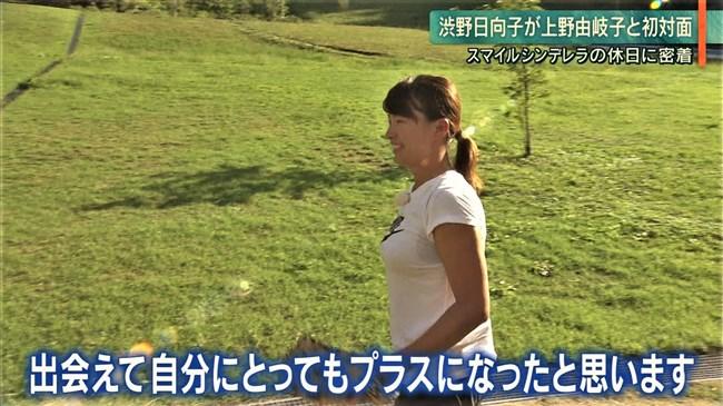 渋野日向子~テレビ出演時のTシャツを突き破るようなパンパンの胸元が凄い!0005shikogin
