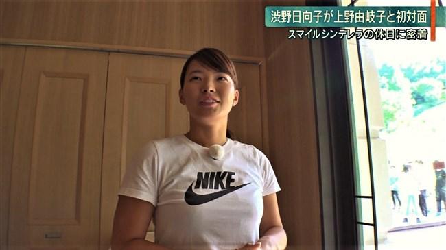 渋野日向子~テレビ出演時のTシャツを突き破るようなパンパンの胸元が凄い!0010shikogin