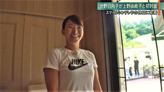 渋野日向子~テレビ出演時のTシャツを突き破るようなパンパンの胸元が凄い!0011shikogin