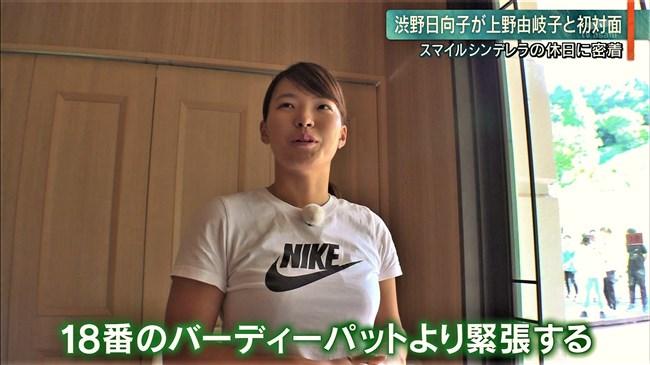 渋野日向子~テレビ出演時のTシャツを突き破るようなパンパンの胸元が凄い!0012shikogin