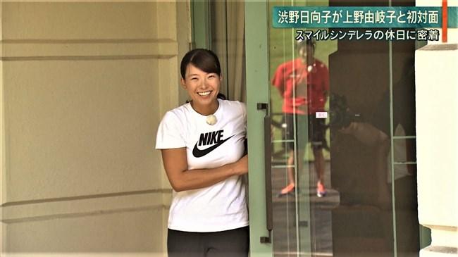 渋野日向子~テレビ出演時のTシャツを突き破るようなパンパンの胸元が凄い!0014shikogin