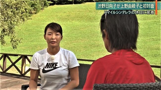渋野日向子~テレビ出演時のTシャツを突き破るようなパンパンの胸元が凄い!0015shikogin
