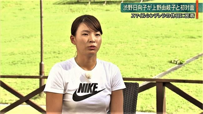 渋野日向子~テレビ出演時のTシャツを突き破るようなパンパンの胸元が凄い!0016shikogin