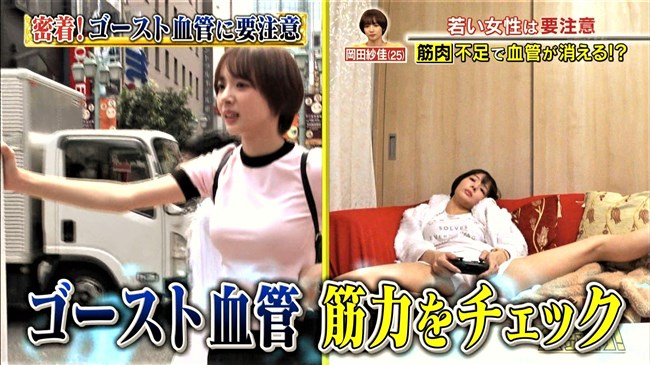 岡田紗佳~名医の太鼓判での大股開きの自宅シーンは仕込み感たっぷりでエロ笑!0002shikogin