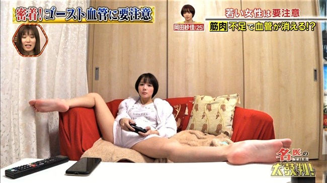 岡田紗佳~名医の太鼓判での大股開きの自宅シーンは仕込み感たっぷりでエロ笑!0006shikogin