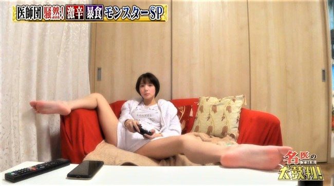 岡田紗佳~名医の太鼓判での大股開きの自宅シーンは仕込み感たっぷりでエロ笑!0007shikogin
