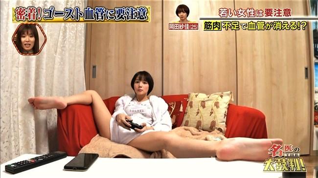 岡田紗佳~名医の太鼓判での大股開きの自宅シーンは仕込み感たっぷりでエロ笑!0008shikogin