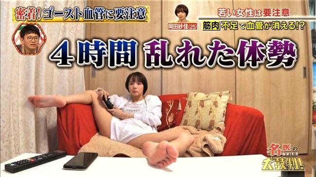 岡田紗佳~名医の太鼓判での大股開きの自宅シーンは仕込み感たっぷりでエロ笑!0010shikogin