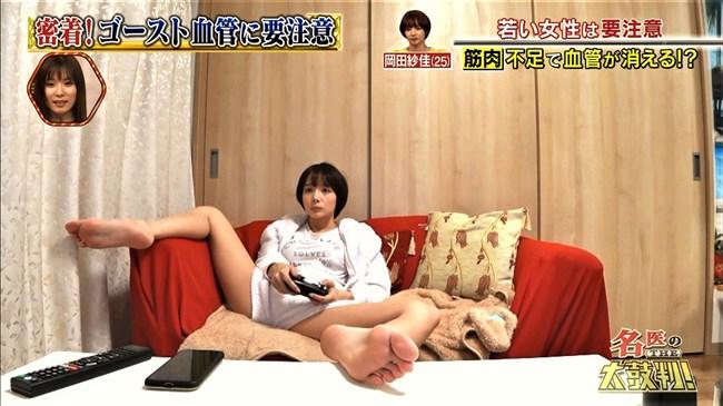 岡田紗佳~名医の太鼓判での大股開きの自宅シーンは仕込み感たっぷりでエロ笑!0011shikogin