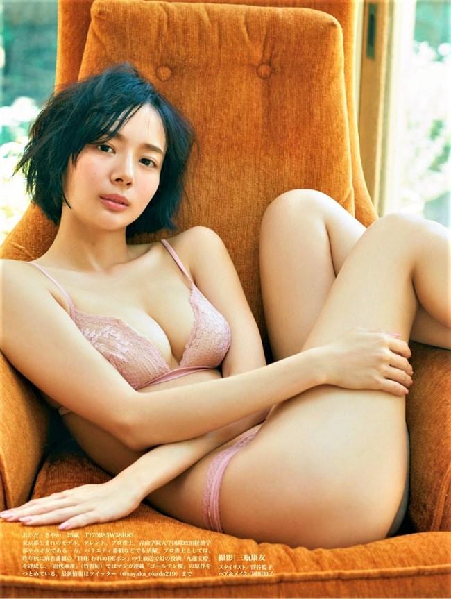 岡田紗佳~名医の太鼓判での大股開きの自宅シーンは仕込み感たっぷりでエロ笑!0013shikogin