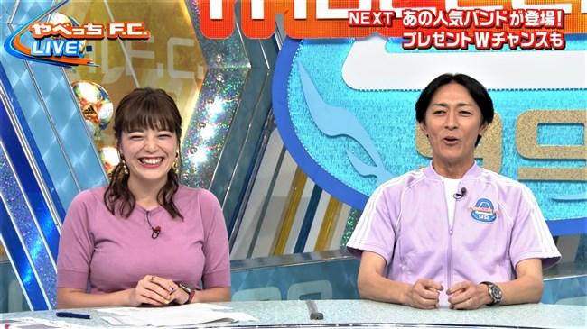 三谷紬~やべっちFCでのオッパイ強調の姿をオカズ用にたっぷり集めました!0002shikogin