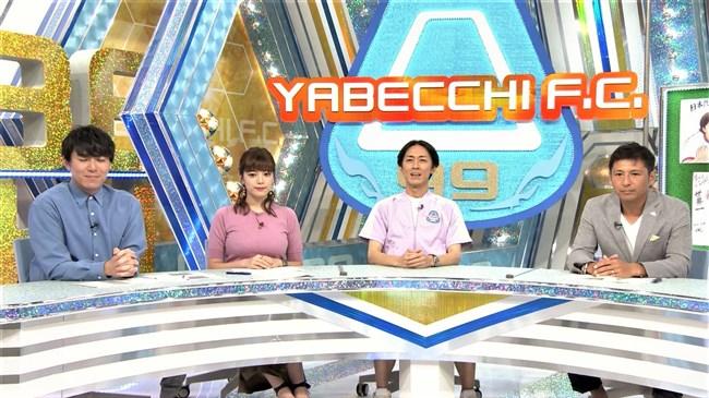 三谷紬~やべっちFCでのオッパイ強調の姿をオカズ用にたっぷり集めました!0004shikogin