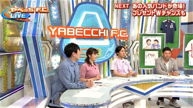 三谷紬~やべっちFCでのオッパイ強調の姿をオカズ用にたっぷり集めました!0007shikogin